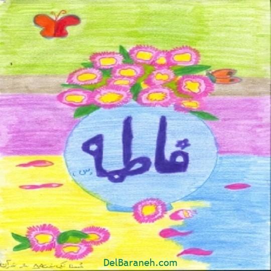 نقاشی حضرت زهرا (۳۰)