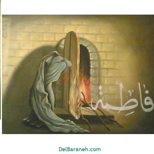 نقاشی حضرت زهرا (۷)
