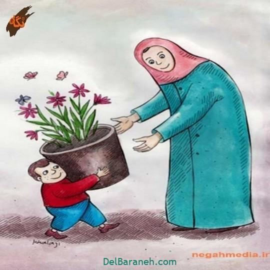 نقاشی روز مادر (۱۳)