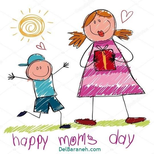 نقاشی روز مادر (۲۵)