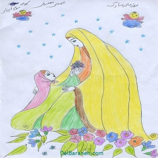 نقاشی روز مادر (۳۵)