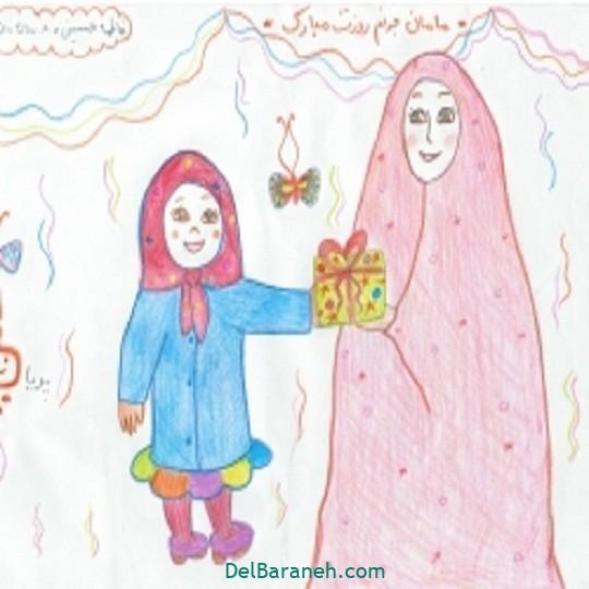 نقاشی روز مادر (۳۶)