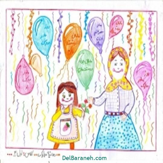 نقاشی روز مادر (۳۷)