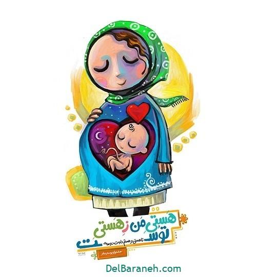 نقاشی روز مادر (۷)