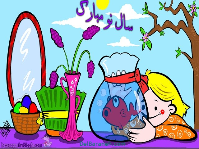 نقاشی هفت سین عید نوروز (۱)