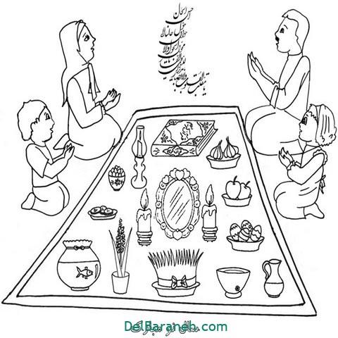 نقاشی هفت سین عید نوروز (۲)