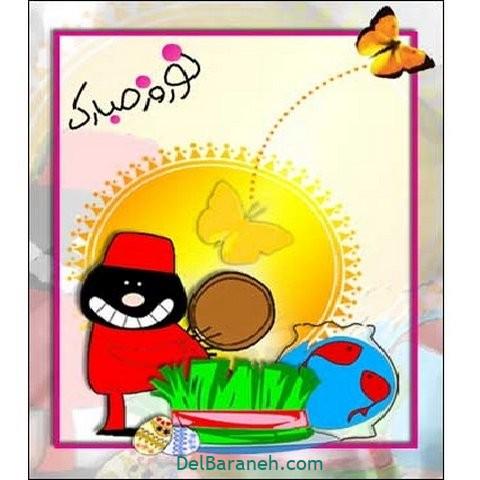 نقاشی هفت سین عید نوروز (۳۰)