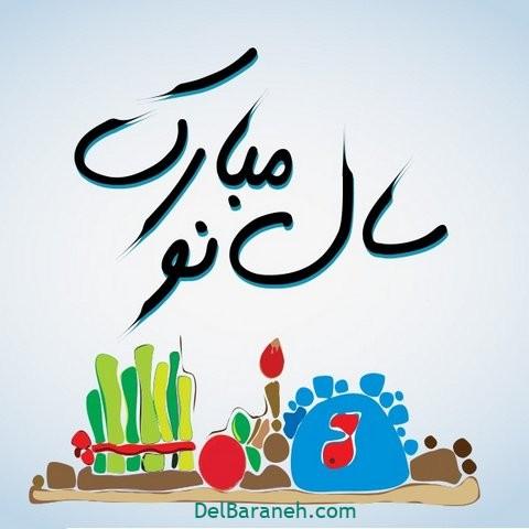 نقاشی هفت سین عید نوروز (۳۶)
