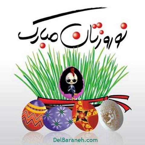 نقاشی هفت سین عید نوروز (۴۲)