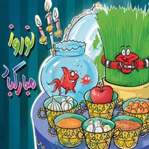 نقاشی هفت سین عید نوروز (۴۴)