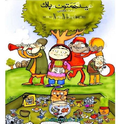 نقاشی هفت سین عید نوروز (۴۵)