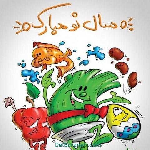 نقاشی هفت سین عید نوروز (۴۹)
