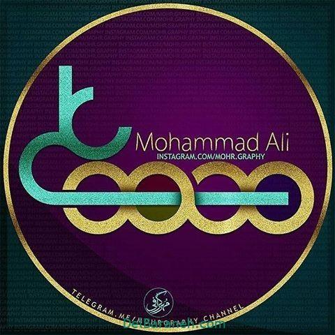 پروفایل اسم محمد علی