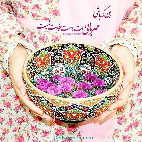 پروفایل تولد حضرت زهرا روز مادر (۱)