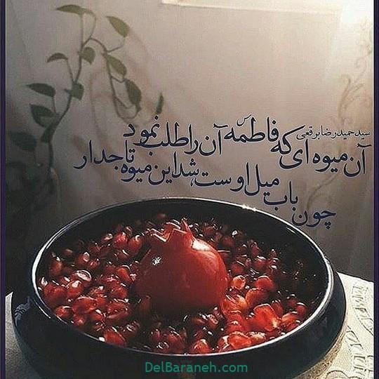 پروفایل تولد حضرت زهرا روز مادر (۴)