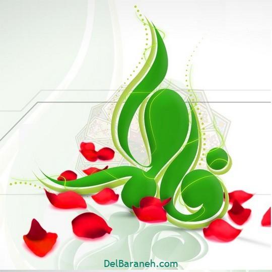 پروفایل تولد حضرت زهرا روز مادر (۶)