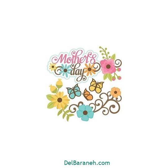 پروفایل روز مادر (۳۹)