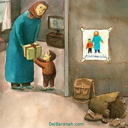 پروفایل روز مادر (۶)