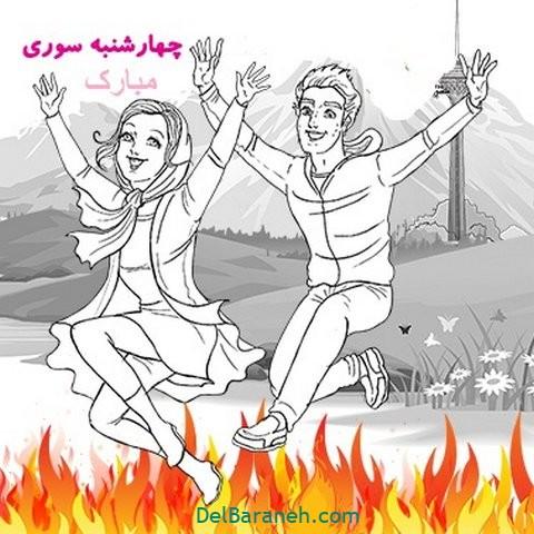 عکس چهارشنبه سوری (۱۱)