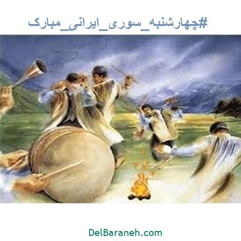 عکس چهارشنبه سوری (۱۷)