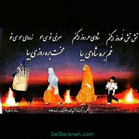 عکس چهارشنبه سوری (۲۷)