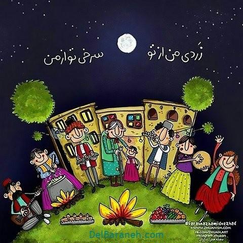 عکس چهارشنبه سوری (۶)