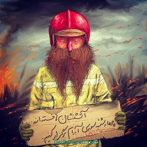 عکس چهارشنبه سوری (۹)