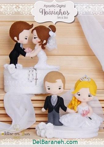 عروس و داماد نمدی (۱)