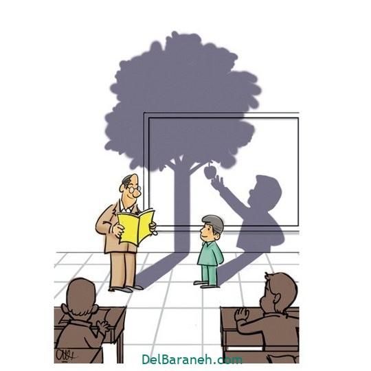 نقاشی روز معلم کاریکاتور (۱۷)