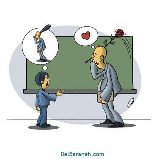 نقاشی روز معلم کاریکاتور (۱۸)