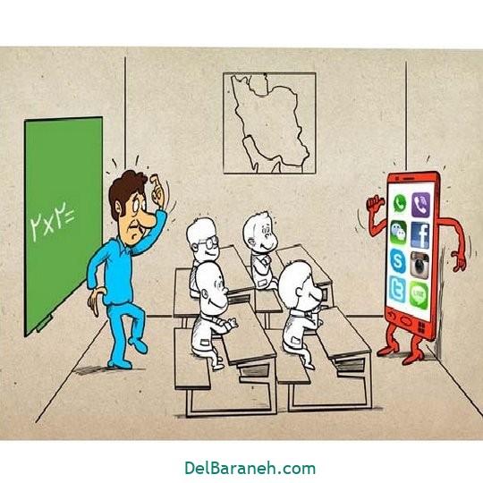 نقاشی روز معلم کاریکاتور (۱۹)