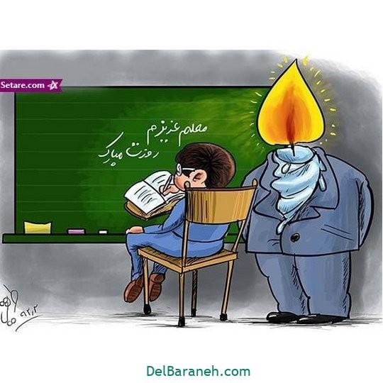 نقاشی روز معلم کاریکاتور (۲۰)