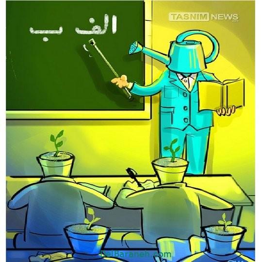 نقاشی روز معلم کاریکاتور (۲۲)