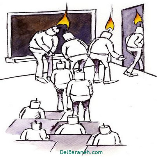 نقاشی روز معلم کاریکاتور (۲۵)