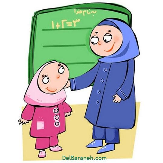 نقاشی روز معلم (۳۰)