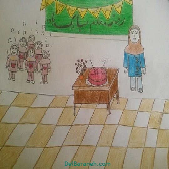 نقاشی روز معلم (۳۳)