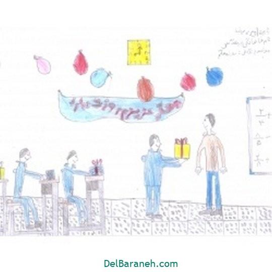 نقاشی روز معلم (۳۴)