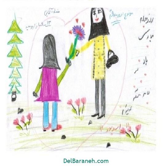 نقاشی روز معلم (۳۶)