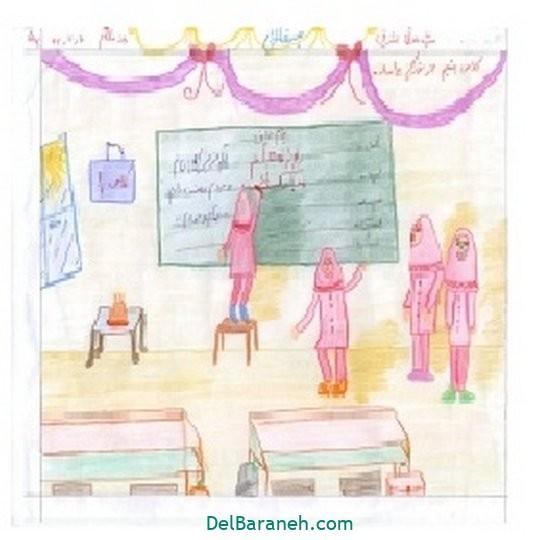 نقاشی روز معلم (۳۷)