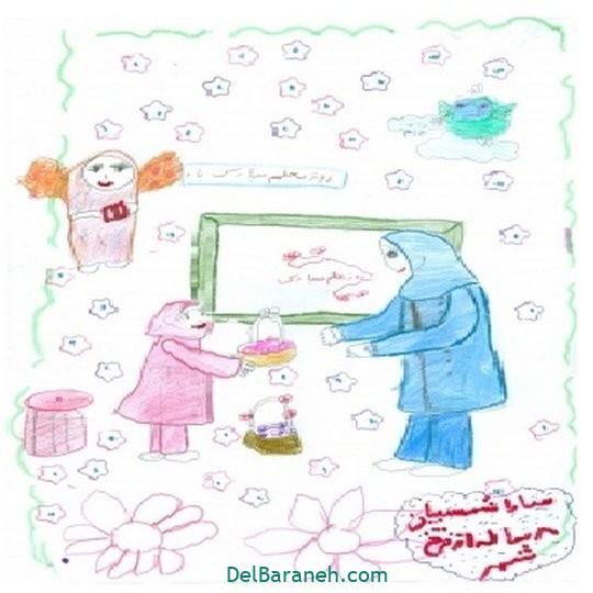 نقاشی روز معلم (۳۸)