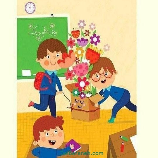 نقاشی روز معلم (۴)