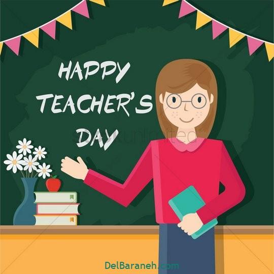 نقاشی روز معلم (۴۳)