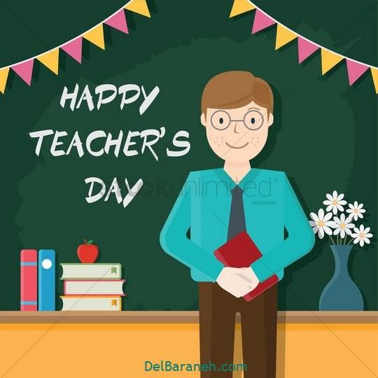 نقاشی روز معلم (۴۴)