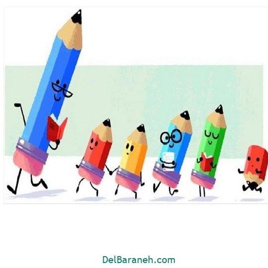 نقاشی روز معلم (۴۵)