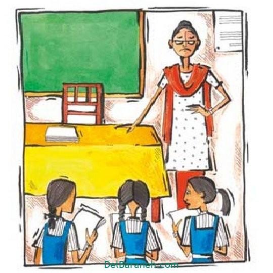 نقاشی روز معلم (۴۶)