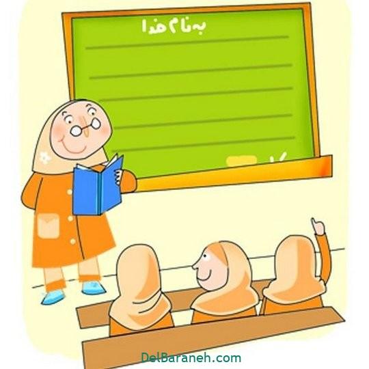 نقاشی روز معلم (۴۹)