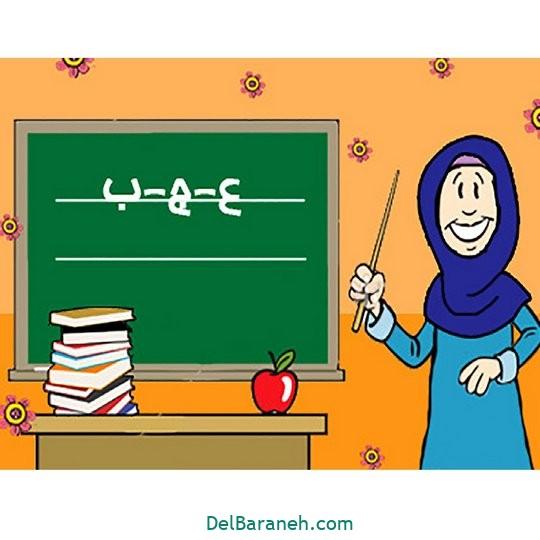 نقاشی روز معلم (۷)