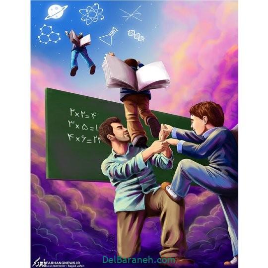 نقاشی روز معلم (۸)