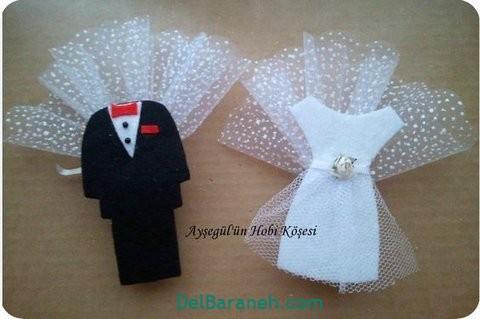 گیفت عروسی (۱۶)