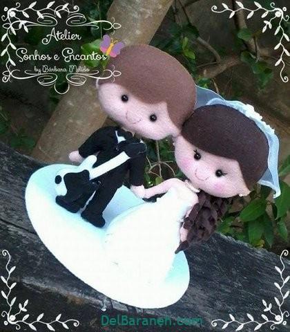 گیفت عروسی (۲)